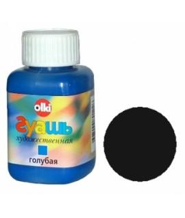 Guašas OLKI, 100 ml, juodas