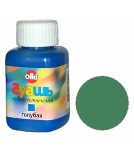 Guašas OLKI, 100 ml, žalias