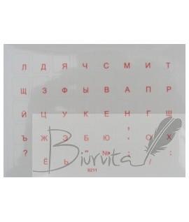 Lipdukai klaviatūrai, rusiškos raidės, RAUDONI
